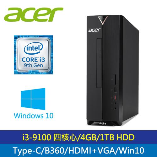 【Acer 宏碁】Aspire AXC-885 桌上型電腦