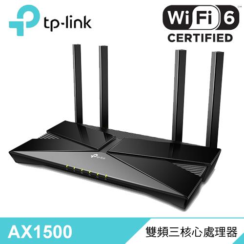 【TP-Link】Archer AX10 AX1500 Wi-Fi 6 無線路由器 【加碼贈小物收納防塵袋】