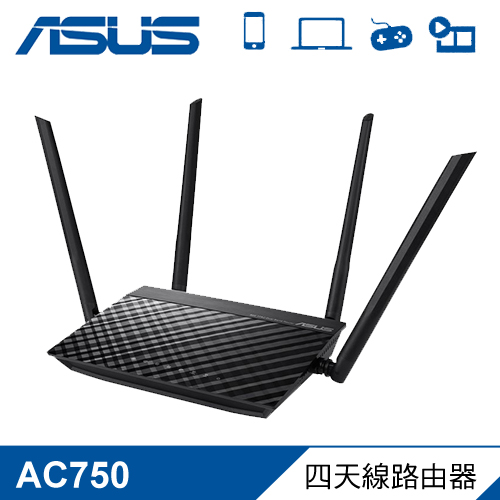 【ASUS 華碩】RT-AC52 AC750 四天線雙頻無線 WIFI 路由器(分享器) 【加碼贈小物收納防塵袋】【三井3C】