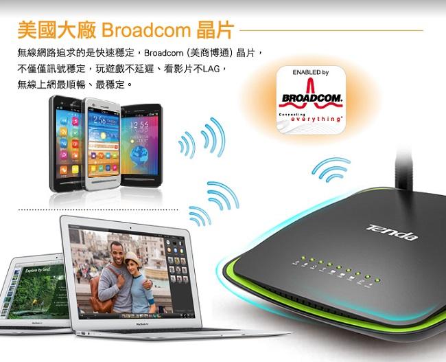 美國大廠Broadcom晶片