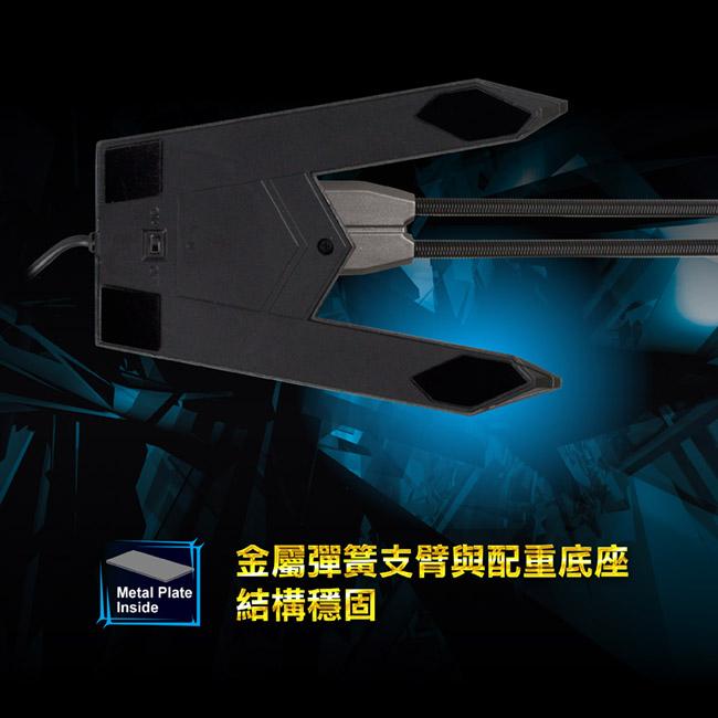 金屬彈簧支臂與配重底座 結構穩固