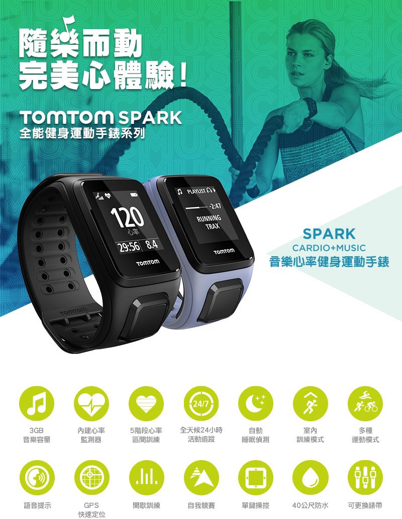 omTom SPARK CARDIO+MUSIC (Black-Large) 音樂心率健身運動錶