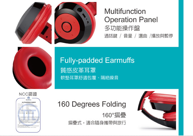 E-BOOKS S36 藍牙4.1折疊耳麥