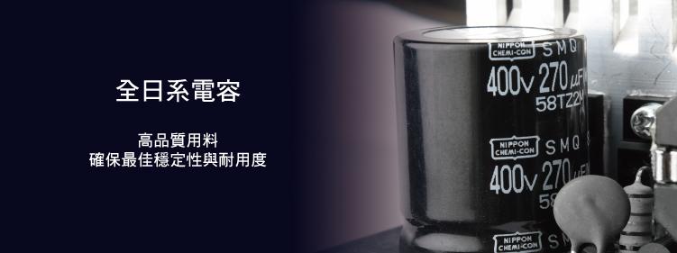 ENERMAX安耐美 保銳科技 超值電源供應器 銅霸