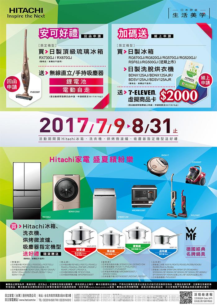 SP20170709-700.jpg